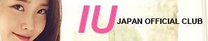 IU JAPAN OFFICIAL FANCLUB