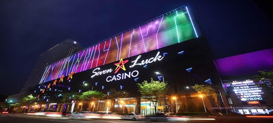 IUの祖国、韓国のカジノかオンラインギャンブルで遊んでみる?