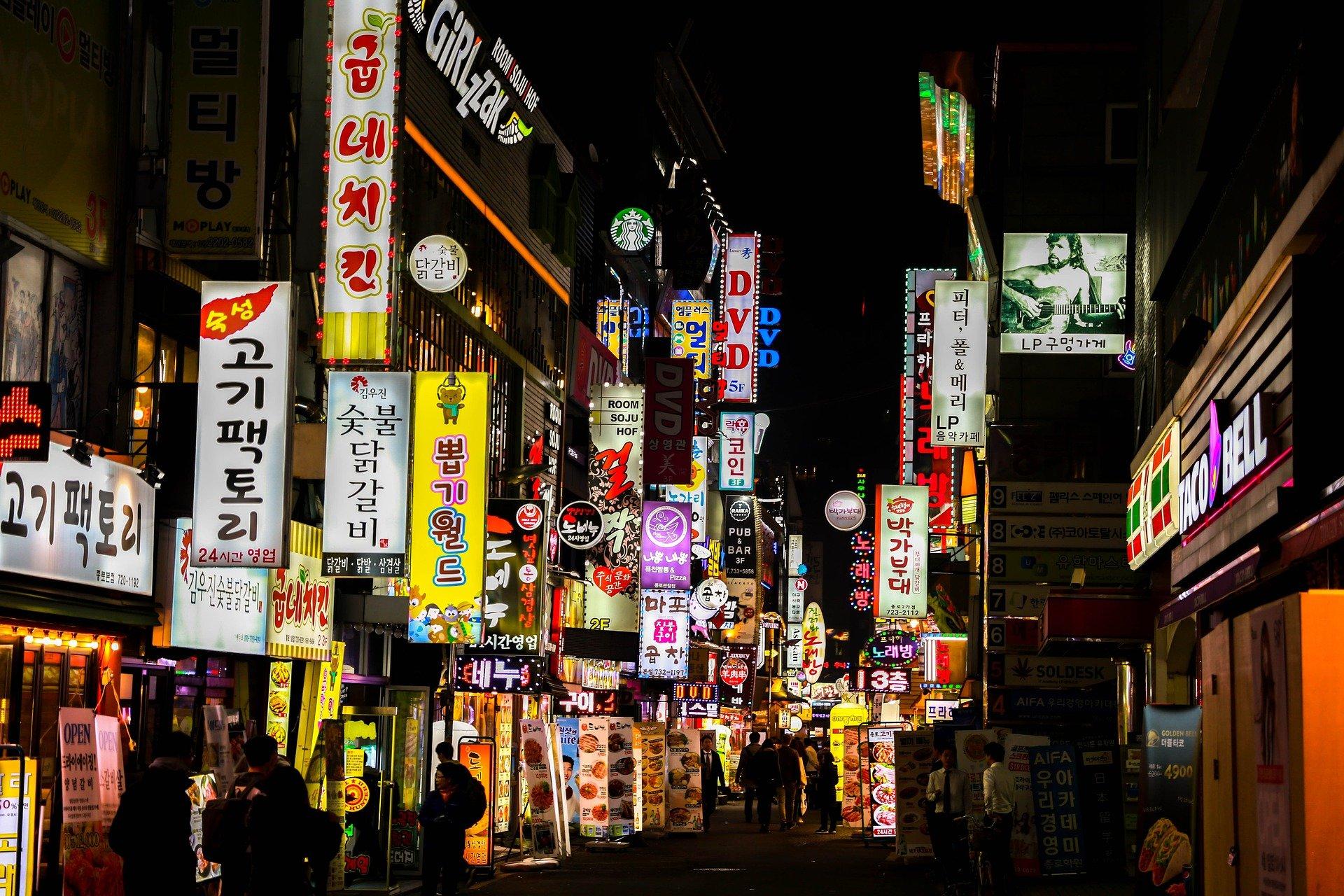 IUの出身国、韓国ではオンラインカジノが人気。その理由と「カジノX」の秘密に迫る